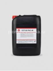 Компрессорное масло Texaco Cetus PAO 46 (20 л.)