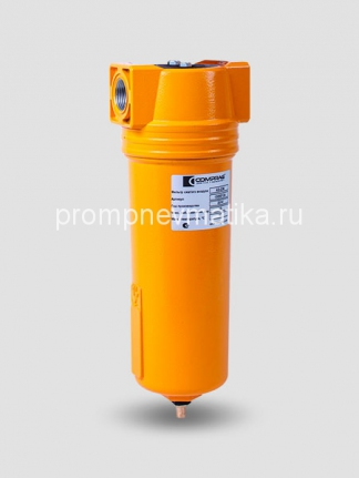 Циклонный сепаратор COMPRAG AS-148