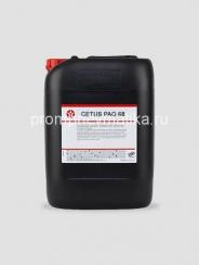 Компрессорное масло Texaco Cetus PAO 68 (20 л.)